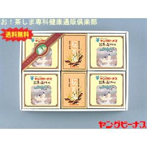 [Sv & Nigiri] ● Набор небольших сумок ● Лекарственное средство для ванн Young Venus MV-50 [Производство: Young Venus Pharmaceutical Industry] [Стоимость доставки] Бесплатный подарок] ◆ О! 25 чайных очков ◆