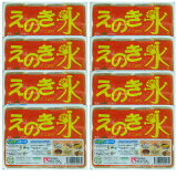 えのき氷5袋×12キューブ JA中野市正規品 機能性試験唯一の商品 エノキ氷 鍋 送料無料 ダシの素 長野県 正規販売店