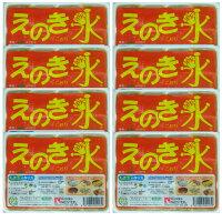 えのき氷送料無料10袋正規品
