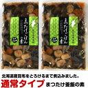 京都の味 京のごはん(松茸入り釜飯の素)3合用×3袋セット【...