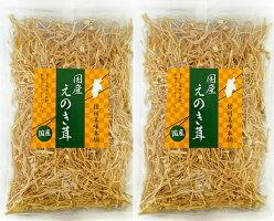 緊急発売!!国産干しえのき茸50g【えのき】【乾燥】【えのき茶】【かにカニ鍋】