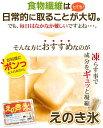 販売総数日本一!機能性試験にJA中野市「指定」使用、効果が裏付けされた「唯一」のえのき氷正...