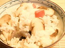 京都の味 京のごはん(松茸入り釜飯の素)3合用×3袋セット【送料無料】【炊き込みご飯の素】【北…
