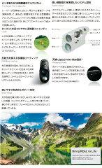 2014年Nikonニコンレーザー距離計クールショット20COOLSHOT20計測器対応