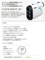 3D高性能スイングセンサー計測器フルミエル(Fullmiere)【対応】