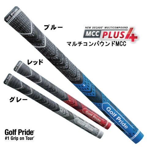 ゴルフプライド ゴルフグリップ (MCCS)マルチコンパウンド MCCプラス4 Golf Pride