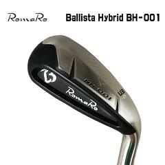 ロマロ(ROMARO)BallistaHybridバリスタハイブリッドエアロテックスチールファイバーシャフト