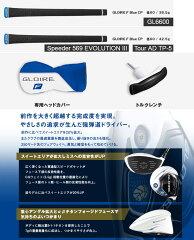 【特注カスタムクラブ】テーラーメイドグローレF2ドライバー三菱レイヨンバサラGG/バサラPシャフト