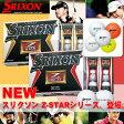 即納 日本正規品ダンロップ スリクソン Zスター・ZスターXVゴルフボール1ダース Z-STAR・Z-STAR XV あす楽対応