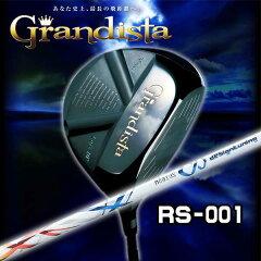 【特注カスタムクラブ】グランディスタ(Grandista)RS001ドライバーデザインチューニングDesignTuningメビウスDXMÖBIUSDXシャフト