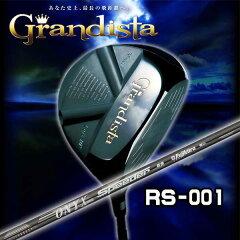 【特注カスタムクラブ】グランディスタ(Grandista)RS001ドライバージュエルライン(JEWELLINE)オニキススピーダー(ONYXSpeeder)シャフト