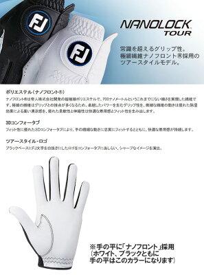 【新モデル】フットジョイ ナノロックツアー ゴルフグローブFOOTJOY NANOLOCK TOUR FGNT17 あす楽 画像1