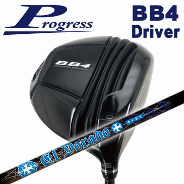 【特注カスタムクラブ】Progress プログレスBB4 ドライバーTRPX(ティーアールピーエックス)El Dorado(エルドラド) シャフト