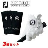 【3枚セット】フットジョイ 手袋 ピュアタッチFOOTJOY ゴルフ グローブ