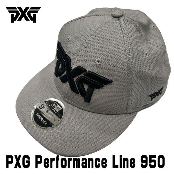PXGPerformanceLine950グレー