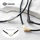 コラントッテ ネックレス ALTColantotte NECKLACE ALTABARA37 磁気ネックレス ブラック×シルバー