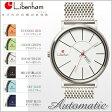 ゲイナー 掲載 送料無料 LIBENHAM リベンハム ラントシャフト メッシュベルト ラージモデル WATCH[Libenham LARGE MESH LH90034][メンズ 腕時計 自動巻き ステンレススチール デザインウォッチ][代引き手数料無料 雑誌掲載]