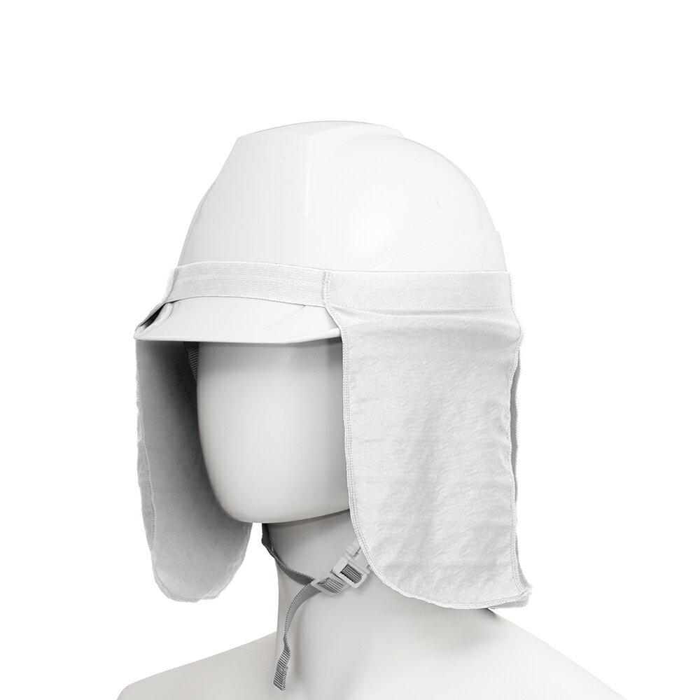 FREEZETECH(フリーズテック)『冷却ヘルメット用日よけタレ』