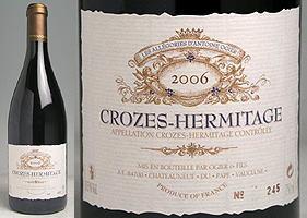 クローズ・エルミタージュ レザゴリエ[2006] 赤 オジェ 02P12May11