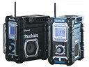 マキタ 充電式ラジオ 黒 MR108B 本体のみ Bluetooth対応 【対応バッテリ 7.2V/...