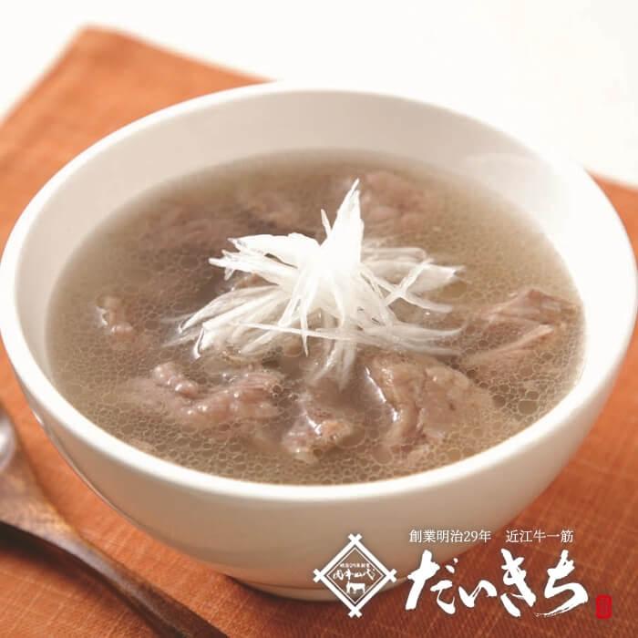 大吉商店『近江牛 牛すじスープ』