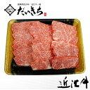 近江牛カルビ焼肉 600g