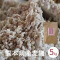 熊本県産無添加中山大吉商店の麦麹(むぎこうじ)