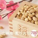 煎り大豆 いり大豆 1kg 節分豆 国産 九州産 焙煎大豆