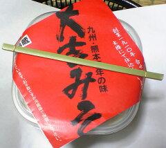 【大吉みそ】九州・熊本県からお届けする本格樽仕込みあわせ味噌食べてみませんか?大豆と麦が...