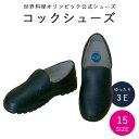 ミドリ安全 ミドリ安全ハイグリップ長靴HG2000N 26.5cm ピンク SNG3340