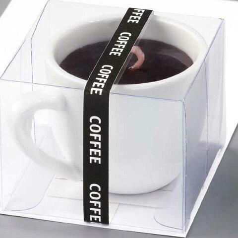 ろうそく 蝋燭 カメヤマローソク ホットコーヒーのロウソク 故人の好物シリーズ 0305a003a