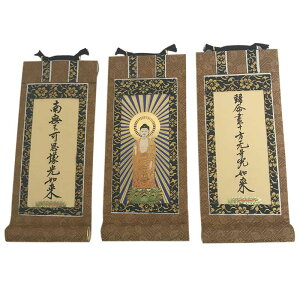 High-class hanging scroll hanging scroll for Shinshu Otani school (Higashi Honganji) Mini side Waki Samurai set Mini size 0906c007b