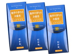 Incense and fragrances of Mei-Rong: I fly: coffee three boxes together selling 0101 a009b