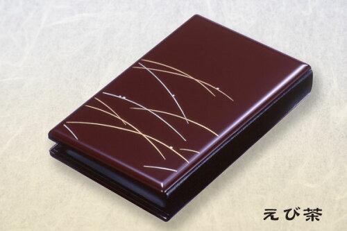 携帯仏壇 携帯位牌マインドアルテ つゆ芝えび茶文字彫無料 0801a002a
