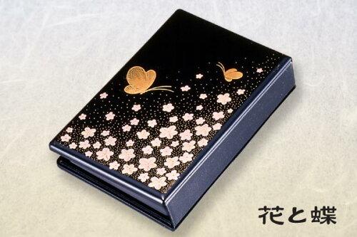 携帯仏壇 携帯位牌マインドアルテ 花と蝶文字彫無料 0801a010a
