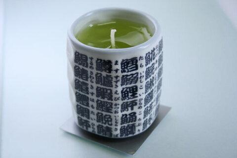 ろうそく 蝋燭 カメヤマローソク 緑茶キャンドル(お茶ロウソク) 故人の好物シリーズ 0305a007a