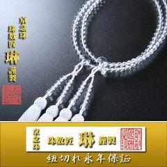 【05P07Feb16】【スーパーポイントアップマラソン】数珠 女性用 本式数珠 二連 本水晶…