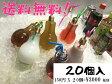 光るLED電球ボトル500ML (単価150円×20個)イベント用 お祭り用 屋台 パーティー 問屋 電球ソーダ 20個入