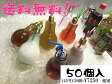 光るLED電球ボトル500ML (単価145円×50個)イベント用 お祭り用 屋台 パーティー 問屋 飲料容器 50個入