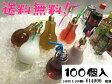 光るLED電球ボトル500ML (単価140円×100個)イベント用 お祭り用 屋台 パーティー 問屋 飲料容器 100個入