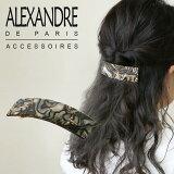 【4時間クーポン】アレクサンドルドゥパリ バレッタ ALEXANDRE DE PARIS オニキス AA8-550-O ヘアアクセサリー ギフト可