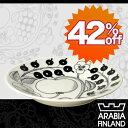 アラビア Arabia【期間限定42%OFFセール】Arabia (アラビア) ブラックパラティッシ 16.5cmプ...