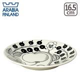 【Max1,000円OFFクーポン】アラビア(Arabia) ブラックパラティッシ(ブラック パラティッシ) 16.5cmプレート 皿 (Paratiisi) 北欧 フィンランド 食器