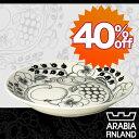 アラビア Arabia【期間限定40%OFFセール】Arabia (アラビア) ブラックパラティッシ 21cm プレ...