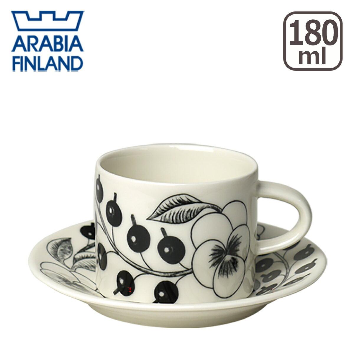 アラビア(Arabia) ブラックパラティッシ(ブラック パラティッシ) コーヒーカップ&ソーサー セット(Paratiisi)北欧 フィンランド 食器 Arabia(アラビア/ブラックパラティッシ/食器洗い機 対応) 箱購入でギフト・のし可 GF3