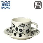 アラビア ブラックパラティッシ ブラック パラティッシ コーヒー ソーサー フィンランド 食器洗い