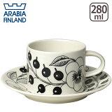 アラビア(Arabia) ブラックパラティッシ(ブラック パラティッシ) ティーカップ&ソーサー Arabia (Paratiisi) 北欧 フィンランド 食器