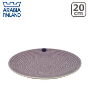 アラビア アベック プレート パープル フィンランド 食器洗い