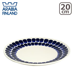 アラビア(Arabia) 24h トゥオキオ (Tuokio) 20cmプレート コバルトブルー 北欧 フィンランド 食器 Arabia 食器洗い機 対応