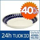 Arabia (アラビア) 24h TUOKIO(トゥオキオ) 24cmパスタプレート コバルトブルー 北欧食器【YDKG-f】【RCP】SS02P03mar13
